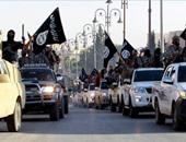 الولايات المتحدة: تنظيم داعش وحركة بوكو حرام وجها ضربة للحرية الدينية