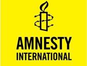 العفو الدولية تدين اعتقال قطر لمئات العمال وترحيلهم قسريا بحجة كورونا