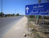 بالأسماء.. إصابة 4 أشخاص من الإسكندرية فى حادث سيارة بمطروح