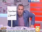 """القرموطى يرفع لافتة """"محاسبة المسئول""""على الهواء..يؤكد الفساد متمكن من المسئولين"""