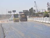 موجز أخبار الساعة 1 ظهرا .. المرور يغلق طريق الواحات الصحراوى جزئيا بالاتجاهين لمدة شهر بسبب أعمال تطوير