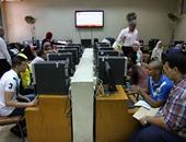 """""""التعليم العالى"""": 108 آلاف طالب سجلوا رغباتهم بالمرحلة الأولى حتى الآن"""