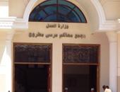 ننشر نتيجة انتخابات المحامين بمطروح وفوز مرشح خلال سفره لأداء العمرة