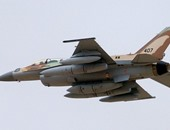 إسرائيل تستقبل السرب الأول للمقاتلات F-35