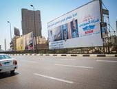 بالصور.. انتشار لافتات دعاية قناة السويس الجديدة أعلى كوبرى أكتوبر