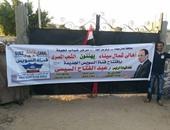 رفع 7 آلاف علم ورسم جداريات بشمال سيناء احتفالا بافتتاح القناة الجديدة