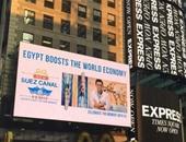 """أكبر ميادين """"نيويورك"""" يتزين بلافتات دعائية لقناة السويس الجديدة"""