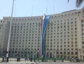 بعد نقل مقرها من مجمع التحرير للعباسية.. تعرف على تاريخ نشأة الجوازات بمصر
