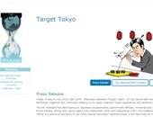 """""""ويكيليكس"""": أمريكا تجسست على الحكومة والشركات اليابانية"""