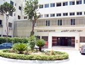 النائبة نشوى الديب تتتهم معهد القلب باستعمال دعامات منتهية الصلاحية