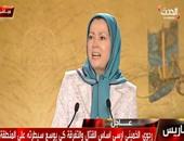 زعيمة المعارضة الإيرانية: الخمينى هو المؤسس الحقيقى للتكفير
