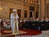 البابا تواضروس يرأس قداس الأربعاء بالكاتدرائية احتفالا بعيد جلوسه الثالث
