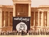صحيفة إسبانية: داعش تظهر مشاهد وحشية ضد المسلمين