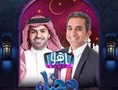 """باسم يوسف ضيف برنامج """"يا هلا رمضان"""" على قناة روتانا خليجية اليوم"""