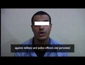 الداخلية تترجم اعترافات الإرهابيين بالإنجليزية لعرضها على الرأى العام العالمى