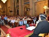 البابا تواضروس من الإسكندرية: نصف إكليل تعبير غير كنسى