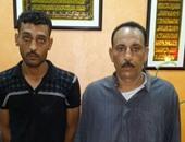 """أمن القليوبية يضبط متهما بقتل نائب مأمور مركز شرطة مطاى عقب فض """"رابعة"""""""