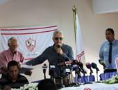 بدء مؤتمر مرتضى منصور بالزمالك بدقيقة حداد على شهداء سيناء