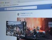 فيسبوك يختبر ميزة الفيديوهات المتحركة على الصفحات الشخصية