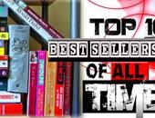 """""""قصة مدينتين و سيد الخواتم"""" أكثر الكتب مبيعاً على مر التاريخ"""
