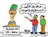 """تمثال """"نفرتيتى"""" المشوه فى كاريكاتير اليوم السابع: """"صدقنى مش أم أيمن"""""""