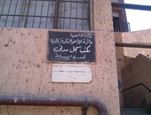 """""""صحافة المواطن"""".. قارئ يشكو من توقف العمل بمكتب سجل مدنى إمبابة"""