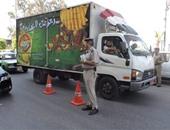 ضبط سائق لتزويره رخصة القيادة فى أبو حمص بالبحيرة