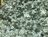 إحباط تهريب 1400 قرص مخدر داخل لحوم مجمدة بمطار برج العرب