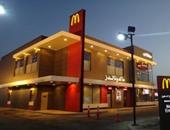 ماكدونالدز مصر ترسم البهجة على وجوه الأيتام فى رمضان للعام الثانى