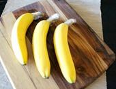 حيلة سهلة وسريعة للحافظ على الموز من تغير لونه ومذاقه