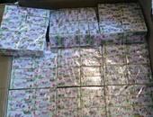 حبس عامل ضبط بحوزته 17 ألفا و400 قرص مخدر