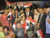 إقليم غرب ووسط الدلتا الثقافى يحتفل بـ 30 يونيو