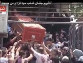 """بالفيديو.. تشييع جثمان النائب سيد فراج من مسجد """"بهجة الاسلام"""""""