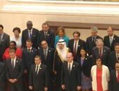 بدء اجتماع وزراء العمل والتوظيف لدول مجموعة العشرين ببكين