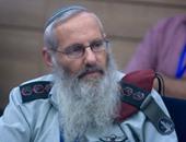 هــاآرتس: الحاخام العسكرى يفتى باعتبار الفلسطينيين حيوانات ويجب قتلهم