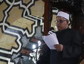"""""""أوقاف الإسكندرية"""" تحذر غير المتخصصين من إلقاء خطبة عيد الأضحى"""