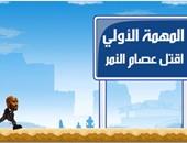 بالصور.. مش بس التيشرتات - ناصر الدسوقى يكتسح الأندرويد بـ 4 تطبيقات
