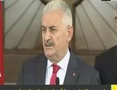 يلدريم: تركيا ستستثمر 3.4 مليار دولار فى إعادة بناء جنوب شرق البلاد