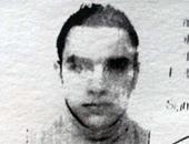 صحيفة فرنسية: جثمان منفذ حادث نيس يصل تونس بعد عام من الاعتداء