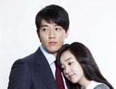 """أولى حلقات المسلسل الكورى """"وعد الألف يوم"""" على شاشة القناة الثانية اليوم"""
