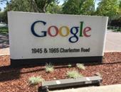 جوجل تطلق مزايا جديدة لمساعدة المواقع فى تأمين بيانات المستخدمين