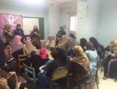 """""""حقك تكونى"""".. حملة بالإسكندرية لتوعية الفتيات لمواجهة التحرش الجنسى"""