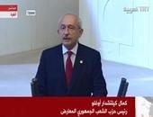 رئيس الحزب الجمهورى التركى: النظام الديمقراطى هو صمام الأمان فى هذا البلد