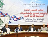 انعقاد اجتماع رؤساء الهيئات الهندسية العربية باتحاد المهندسين العرب