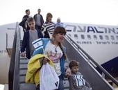 حزب أوكرانىيدعو إسرائيل للإعتذار عن اتهام أوكرانيين فى جرائم ضد اليهود