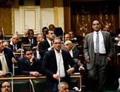 """البرلمان يرفض إضافة نص لـ""""الخدمة المدنية"""" يحجز وظائف لمصابى الثورة"""