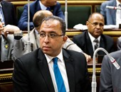 أشرف العربى: الوزارات أصدرت قرارات بتشكيل فرق عمل لتنفيذ استراتيجية مصر 2030