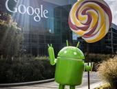 موظفو جوجل يقاضونها بسبب برنامج سرى للتجسس
