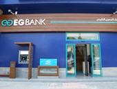 فاروس يكرر توصياته المحايدة على سهم البنك المصرى الخليجى بقيمة عادلة 0.66 دولار