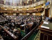 البرلمان يرسل قانون زيادة المعاشات لرئيس الجمهورية.. والصرف أول أغسطس